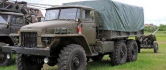 Грузовик Урал-375