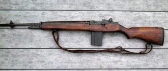 Полуавтоматическая винтовка м-14