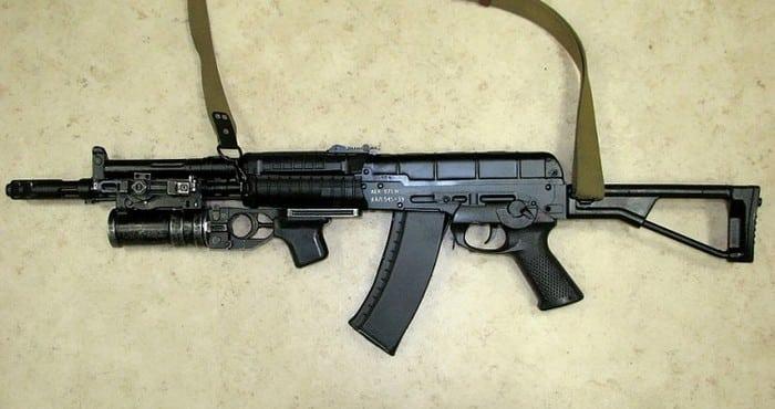 А 545 с гранатамётом