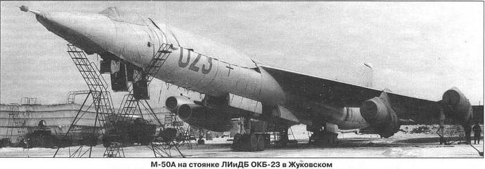 М-60 самолёт