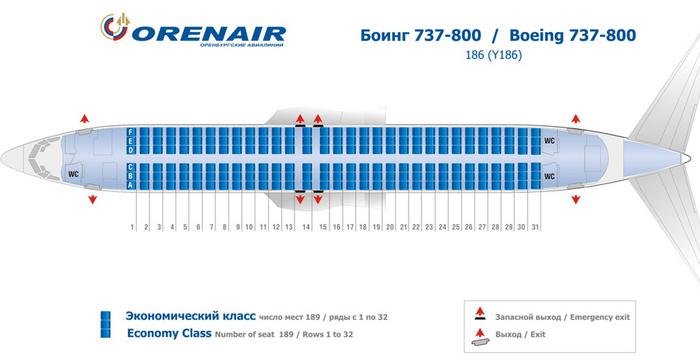 737-800 Схема Салона