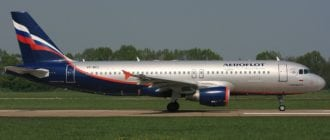 А320 Аэрофлот