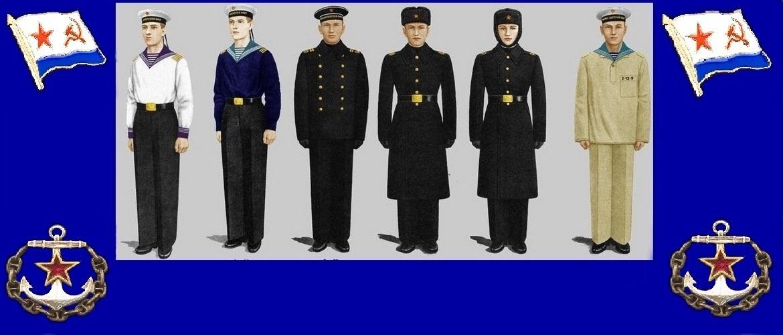 Форма ВМФ главное фото