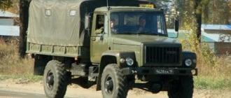 Автомобиль Газ 3308