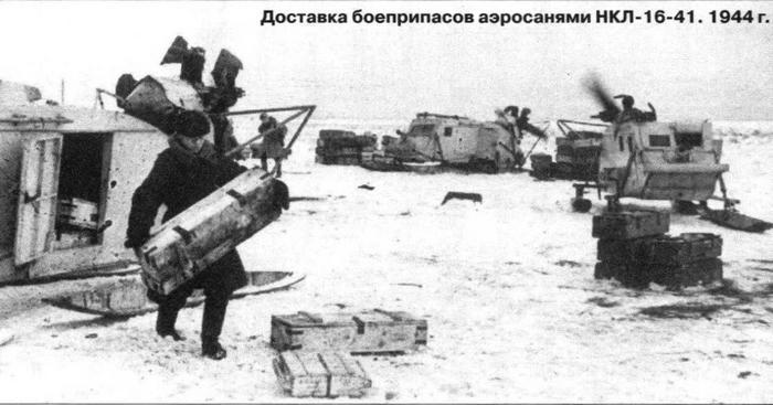 Доставка боеприпасов аэросанями