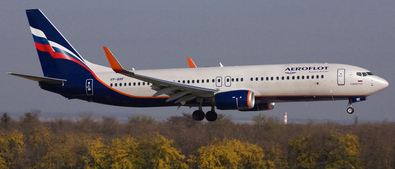 Боинг 737-800 Аэрофлот