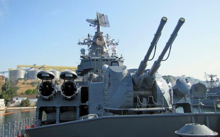 Крейсер Москва вооружение