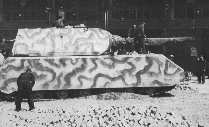 Panzerkampfwagen VIII «Maus»
