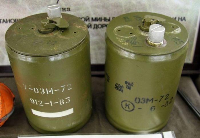 Мина ОЗМ-72