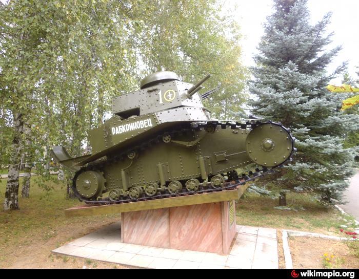 памятник танку мс-1