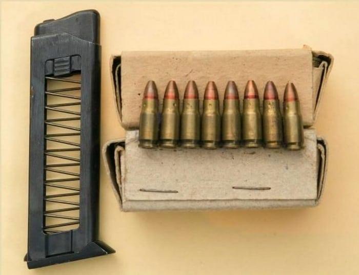 Патрон для пистолета ПСМ
