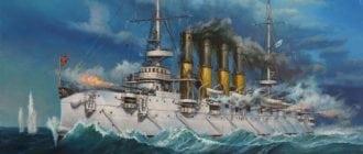 крейсер варяг