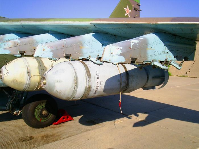 Вакуумная бомба ОДАБ-500