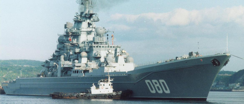 "Крейсер ""Адмирал Нахимов"""