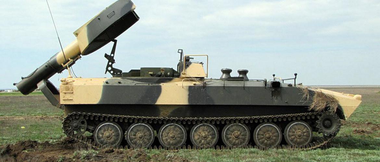 УР-77