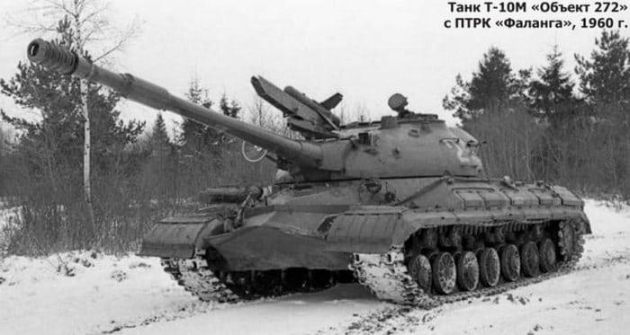 Объект 272 танк