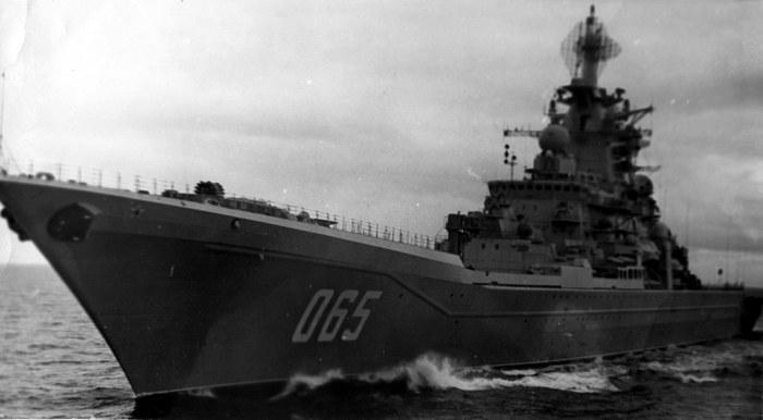 Киров крейсер