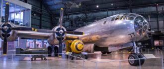 Б-29 бомбардировщик