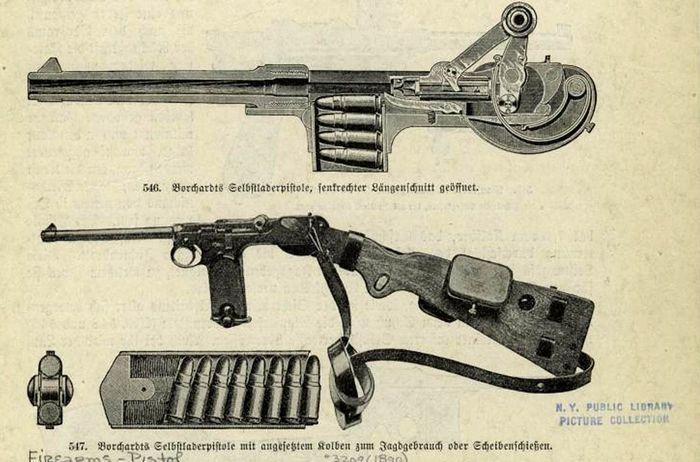 Пистолет С-93