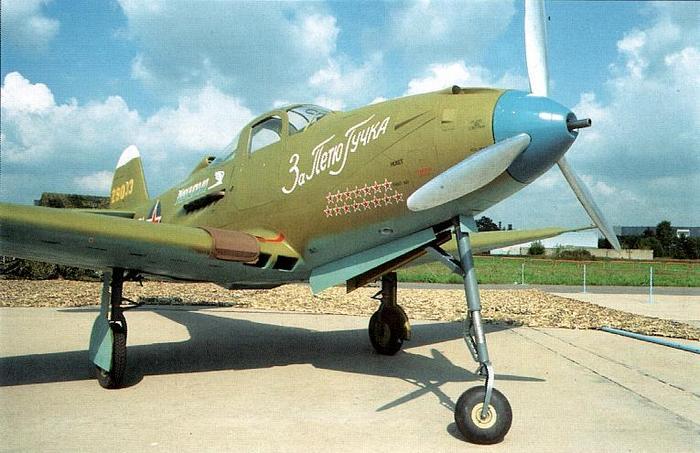 P-39N Григория Дольникова