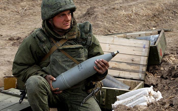 Д-30 снаряд