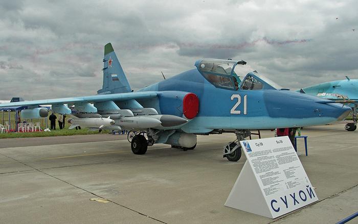 СУ-39 штурмовик