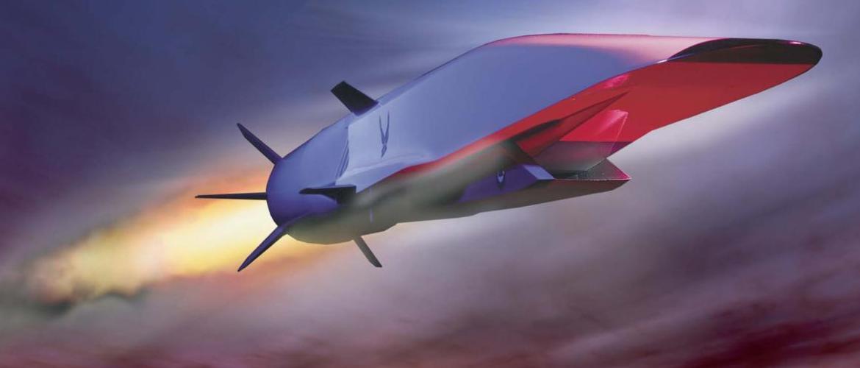 Сверхзвуковая ракета циркон