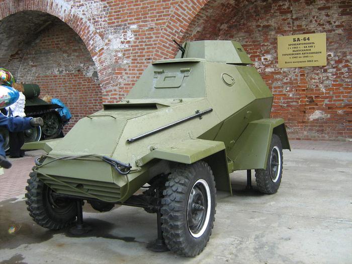 БА-64 музей