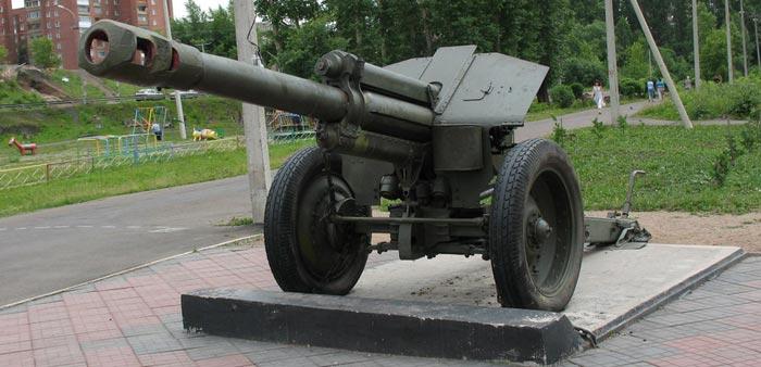 152 Мм гаубичная артиллерия