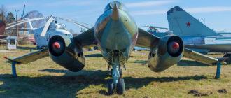 Бомбардировщик як-28