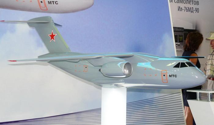 МТС Ил-214