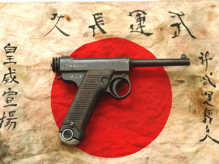 Японский пистолет Намбу