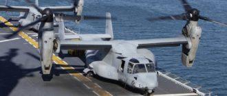 Bell V-22 Osprey