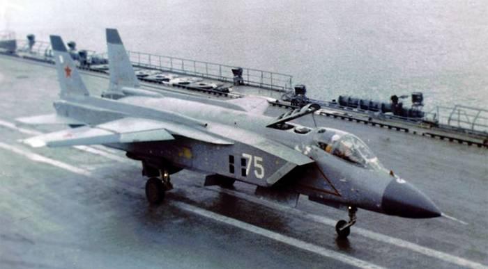 ЯК-141 палубный