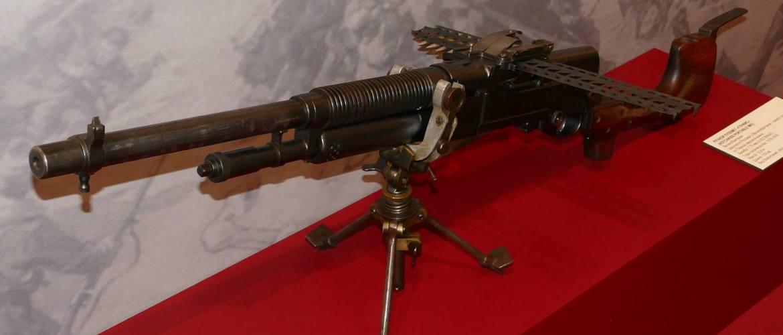 Пулемет Гочкис
