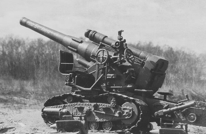 Б-4 203 мм