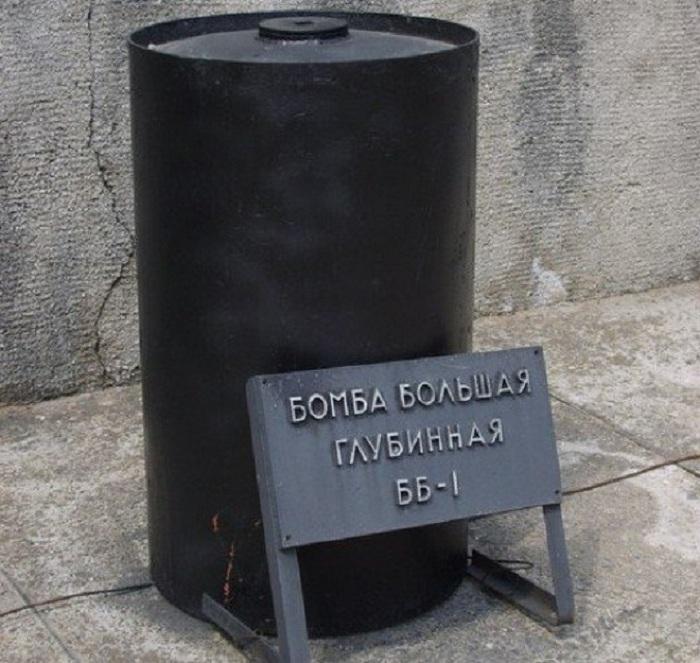 Бомба ББ-1