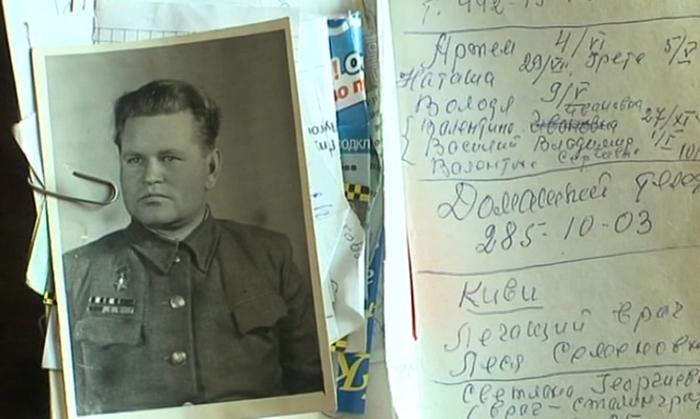 Снайпер Василий Зайцев фото