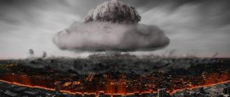 Взрыв нейтронной бомбы
