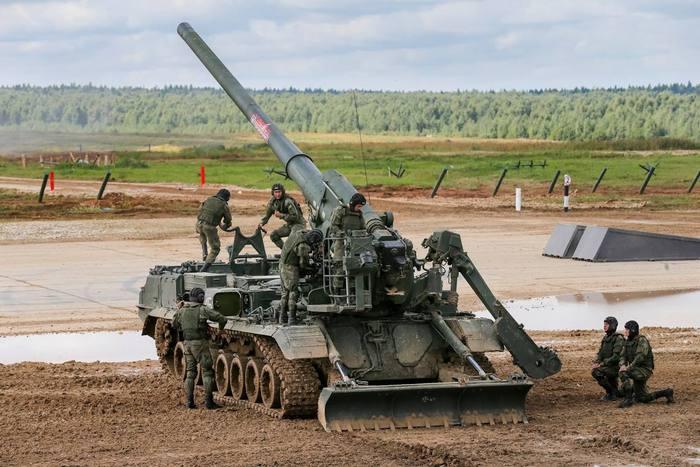2с7 пион 203-мм