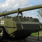 """203 - ММ Самоходная пушка 2С7 """"ПИОН"""""""