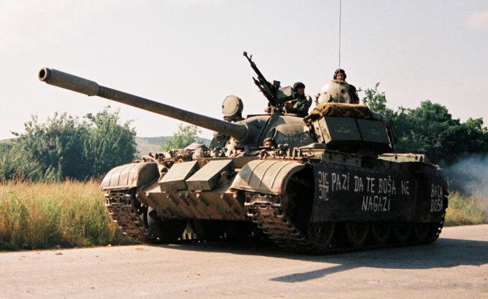 Сербский т-55