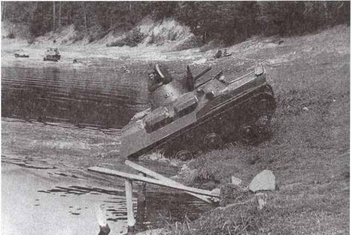 Плавающий Т-40