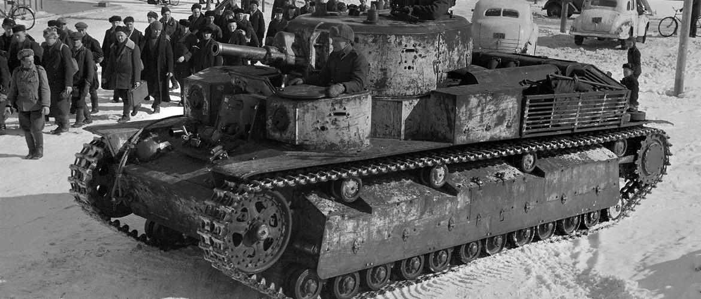 Т-28 фото