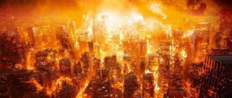 Кобальтовая бомба взрыв