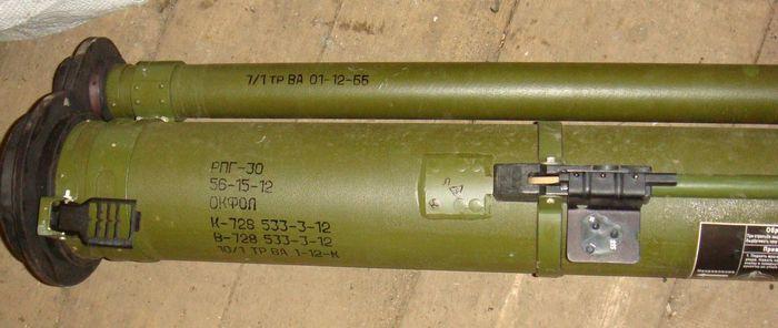 РПГ-30 гранатомёт