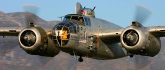 Самолёт B-25 Mitchell