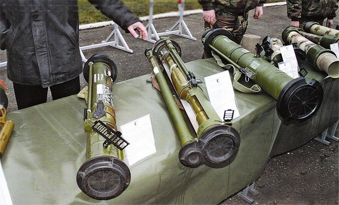 Гранатомёт РПГ-30