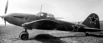 ИЛ-10 фото