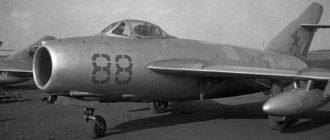 Фронтовой истребитель МиГ-17
